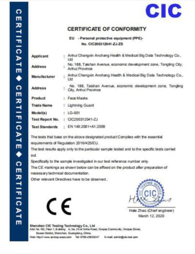 certificado mascaras cirurgicas